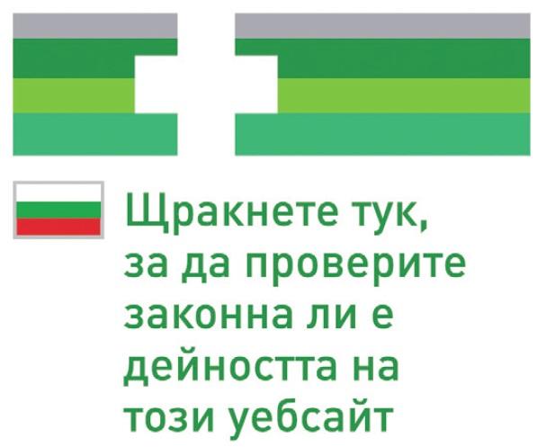 интернет аптека дапоксетин българия