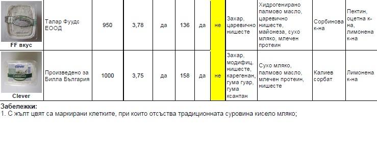Snejanka_4.jpg